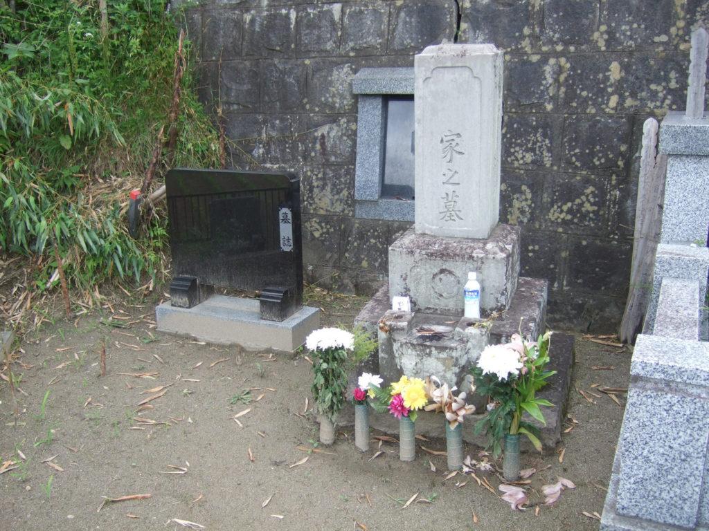 羅漢の店 水野石材店 お墓のリフォーム前3