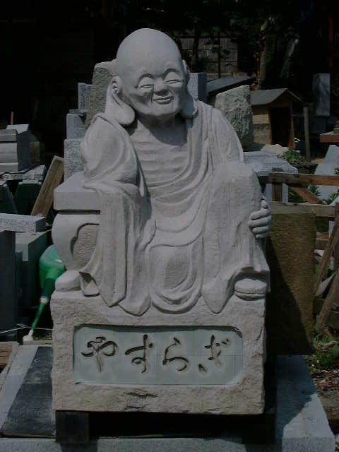 羅漢の店 水野石材店 羅漢彫刻1