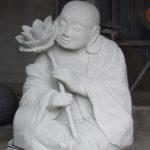 Mizuno Sekizaiten