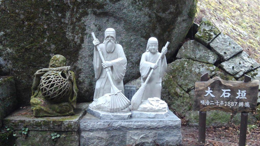 羅漢の店 水野石材店 羅漢彫刻11